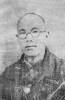 Chen-Zhaopi