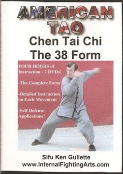 Chen38-250
