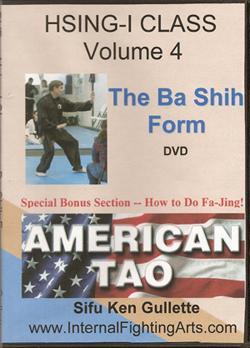 Hsing-I-BaShih-DVD-250