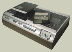 Old-vcr