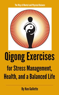 Qigong-Ebook-Cover-250