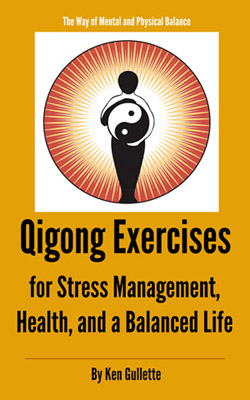 Qigong-Ebook-Cover-250