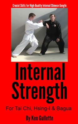Internal-strength-for-tai-chi