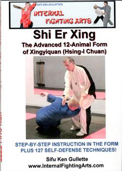 Xingyi 12 animals DVD