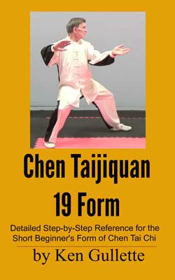Chen 19 Cover Graphic250