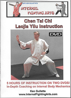 Laojia Yilu Cover Front 250