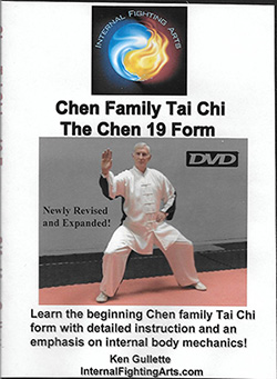Chen-19-2017-250